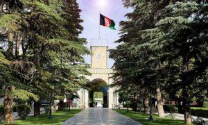 استقلال افغانستان از نظر یک انگلیسی