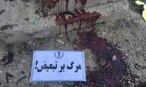 افشای یک سند؛ نگاه حکومت افغانستان به تظاهرات 2 اسد چه بود؟