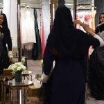 زندگی پنهان شاهزادگان عرب