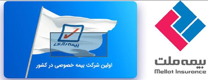 چرا جلو فعالیت فراقانونی دو شرکت بیمهی ایرانی در افغانستان گرفته نمیشود؟
