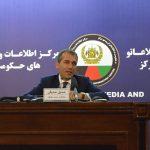 واکنش حکومت به نشست قطر: نظام افغانستان جمهوری اسلامی است