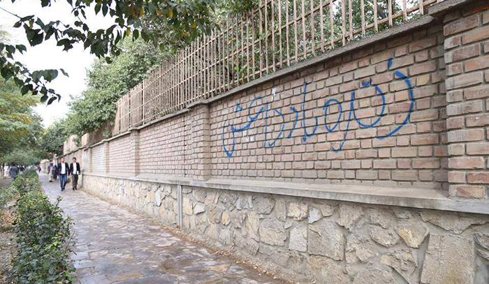 دانشگاه کابل؛ بهترین شاپنگمالِ گروههای تروریستی