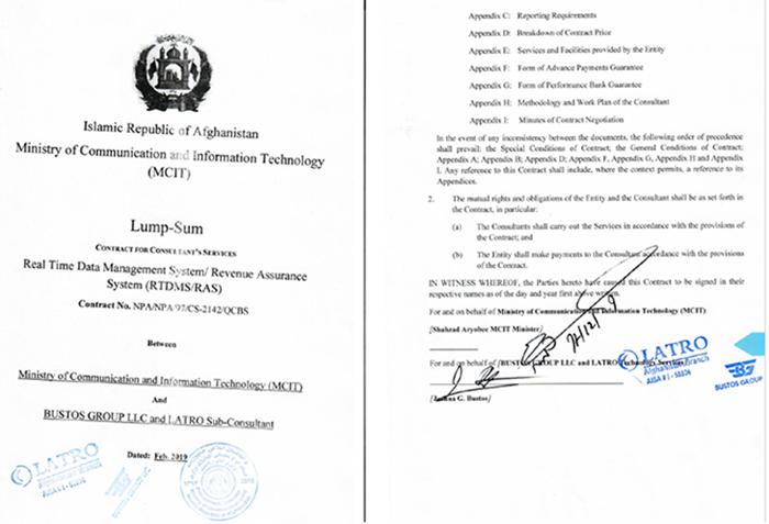 قرارداد سیستم ریالتایم