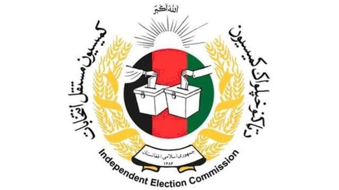 کمیسیون انتخابات را رادیو آرمان جور نکنید! | طنز