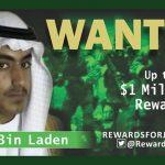 مرگ حمزه بن لادن؛ ضربهای به آیندهی القاعده