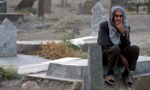 آرامش دوقطبی بر فضای قبرستان شهدای صالحین