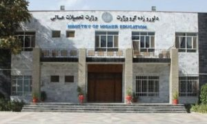 تحصیلات عالی طبی در افغانستان؛ معیاری یا تجاری؟