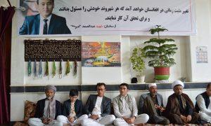 خواست خانوادهی صمد امیری: جلریز امن و قاتلان مجازات شود