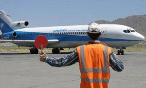 بهای بلند تکت هوایی داخلی؛ مردم از شرکتهای هوایی و شرکتها از حکومت شکایت دارند