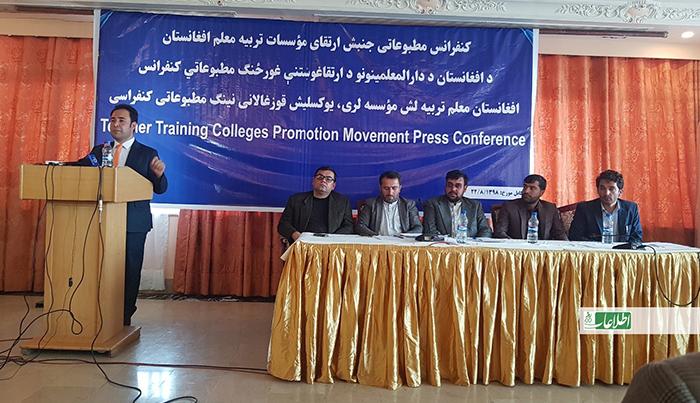 «جنبش ارتقای مؤسسات تربیهی معلم»؛ سه سال ناکامی در دستیابی به مطالبات
