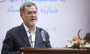 روز جهانی مبارزه با فساد اداری؛ «افغانستان در نهادسازی مبارزه با فساد ناکام بوده است»