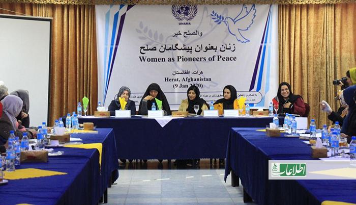 زنان در ولایت هرات: حضور سمبولیک ما در روند صلح پایان یابد