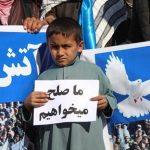 صلح و جنگ؛ مسألهی شهر و روستا در افغانستان
