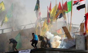 سود و زیان حمایت از تروریسم برای ایران