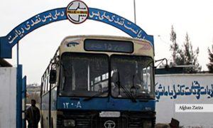 سیستم از کارافتادهی حملونقل دولتی؛ شهر کابل فقط 95 اتوبوس دارد