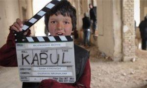 چرا اهالی سینما به اتحادیهی سینماگران افغانستان اعتماد ندارند؟