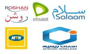 نرخ 20 برابر و سرعت ضعیف انترنت در افغانستان؛ چرا مسئولان رسیدگی نمیکنند؟