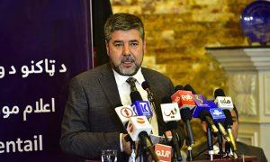 تشکیل حکومت مصالحه ملی؛ راه بیرونرفت از بحران جاری