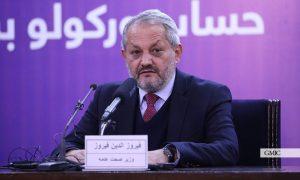 شناسایی اولین مورد مثبت کرونا در هرات؛ حکومت در این ولایت حالت اضطرار اعلام کرد