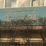 چرا «طرح بدیل ارائه خدمات آموزشی در حالت اضطرار» وزارت معارف عملی نیست؟