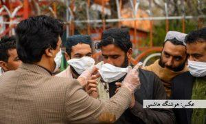 هفتمین واقعهی مثبت کرونا در افغانستان؛ «افراد مبتلاشده از ایران برگشتهاند»