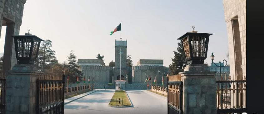 ارگ ریاستجمهوری افغانستان