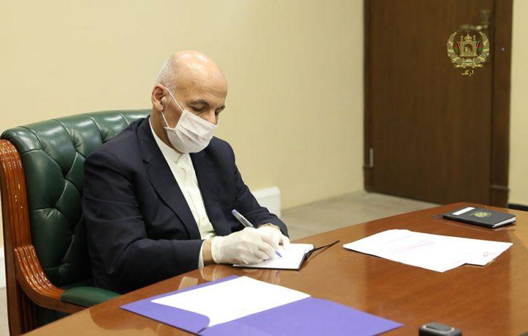 فرمان برگزاری لویهجرگه مشورتی صلح