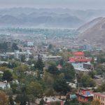 شهر قلعه نو، مرکز ولایت بادغیس