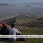 عشق و شهوت: شعر اروتیک در جریان قرنطین به افغانستانیها چگونه کمک میکند