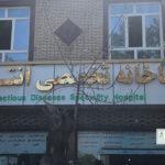 بسترشدن در بدل 100 دالر در یک شبانهروز؛ شفاخانههای اختصاصی کرونا در هرات پر شده است