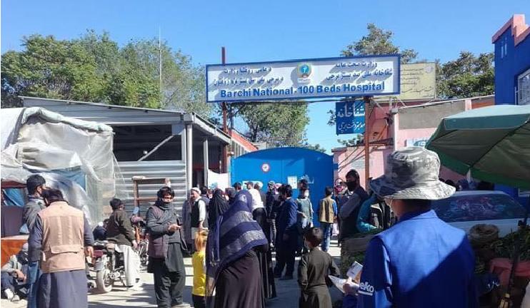 تلفات حمله بر شفاخانهی صدبستر دشت برچی به ۱۳ کشته و ۱۵ زخمی افزایش یافت