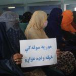 صلح با طالبان؛ بیم و امید زنان