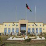 وزارت داخله