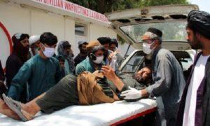 گزارش کمیسیون حقوق بشر در مورد تلفات غیرنظامیان