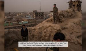 روسیه چگونه از متحد عملیاتی امریکا به حامی طالبان تبدیل شد؟