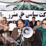 مشارکت زنان در ساختار حکومت