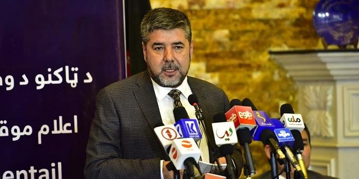 رحمتالله نبیل، رییس پیشین امنیت ملی