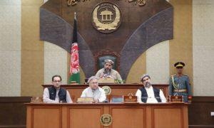 مجلس سنای افغانستان