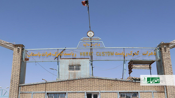 بارها شورای ولایتی هرات از حیف و میل بیش از نیمی عواید گمرک ابراز نگرانی کرده است و از عدم رسیدگی بهموقع به پروندههای افراد متهم به فساد در گمرک از سویی دادستانی انتقاد کرده است