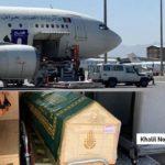 انتقال اجساد از ترکیه به کابل