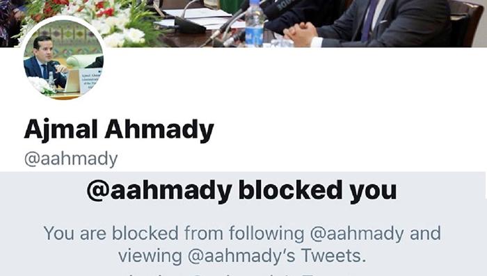 واکنشها به معاش روزانهی اجمل احمدی؛ «منتقدان در تویتر بلاک شدند»