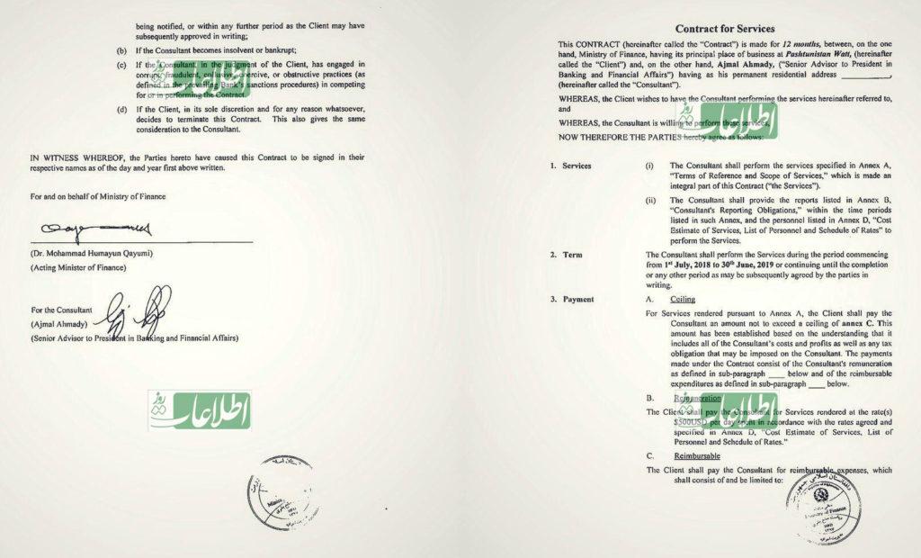 آقای احمدی روزانه مبلغ 500 دالر امریکایی معاش دریافت کرده است