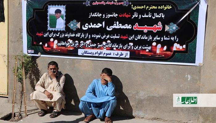 خانوادههای قربانیان حمله تروریستی در جبرئیل هرات هشدار میدهند که تداوم حملات بر غیرنظامیان و تأخیر نیروهای پولیس برای بازداشت عاملان این رویدادها، باعث افزایش فاصله میان مردم و حکومت میشود