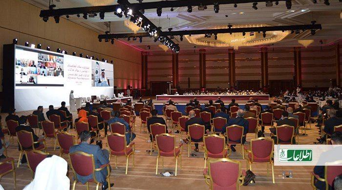 روز شنبه، 22 سنبله همایش افتتاحیهی گفتوگوهای بینالافغانی در دوحه برگزار شد