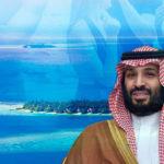 شاهزاده در جزیره؛ نگاهی به زندگی پرزرقوبرق ولیعهد سعودی