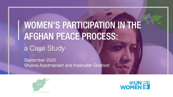 نقش نمادین زنان در روند صلح افغانستان؛ تحقیق: مشارکت زنان حیاتی است