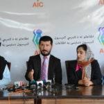 تخلف از قانون دسترسی به اطلاعات؛ دو مقام بلندپایه حکومتی کسرمعاش میشود