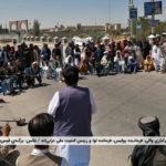 13 ساعت مقاومت در برابر طالبان و بیتوجهی مسئولان محلی؛ چرا معترضان در غزنی شاهراه کابل-قندهار را بستهاند؟