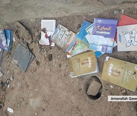 «افغانستان در تالاب خون»