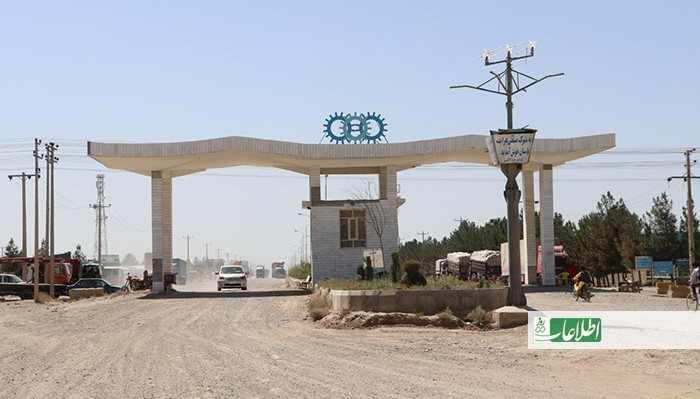 آمار اتاق صنعت و معدن هرات نشان میدهد که بیش از 300 کارخانه تولیدی در شهرک صنعتی هرات فعالیت دارد